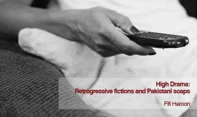 FIFI retrogressive fictions